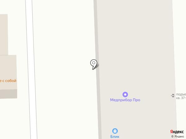 Кристи на карте Астрахани