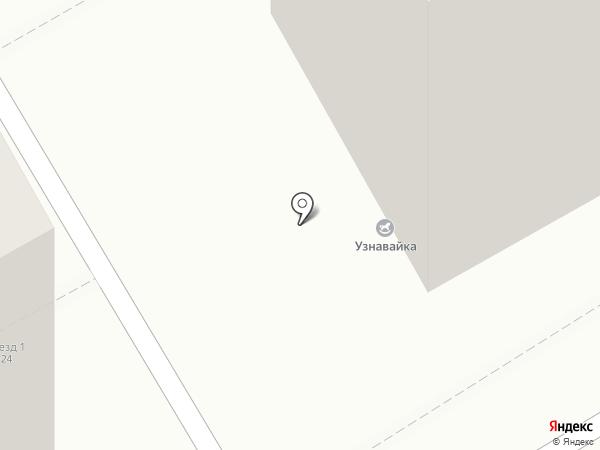 Амиго на карте Астрахани