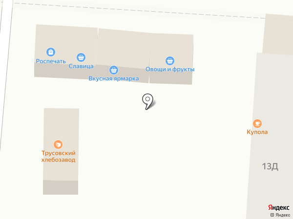 Калмыцкий на карте Астрахани