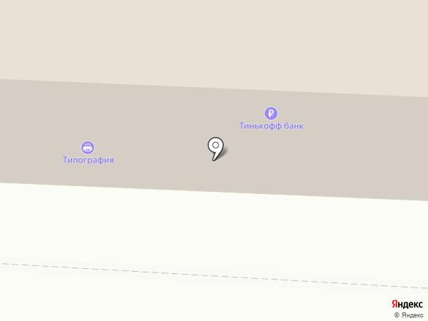 Ространснадзор, Управление государственного авиационного надзора и надзора за обеспечением транспортной безопасности по Южному федеральному округу Федеральной службы по надзору в сфере транспорта на карте Астрахани