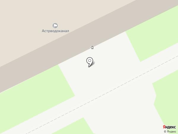 Астрводоканал, МУП на карте Астрахани