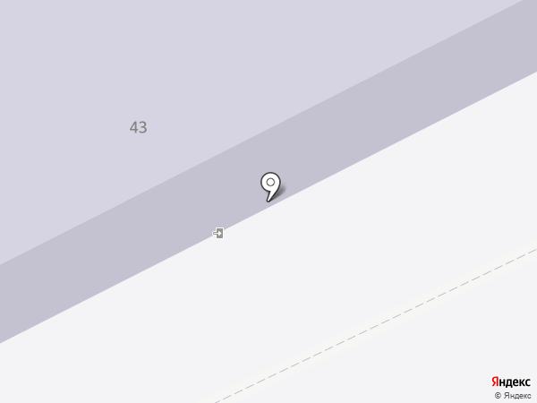 Школа-интернат №2 для детей-сирот и детей оставшихся без попечения родителей с ограниченными возможностями здоровья на карте Астрахани