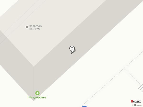 Boxberry на карте Астрахани