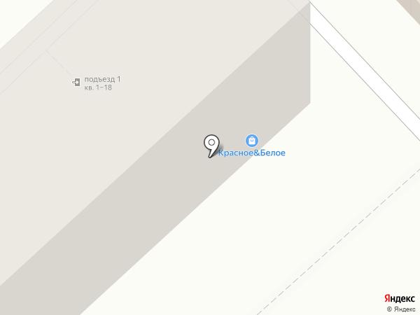 Ассорти Экспресс на карте Астрахани