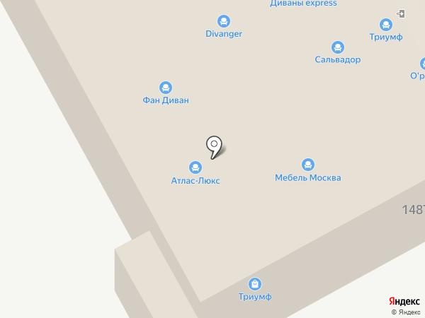 Пицбери на карте Астрахани