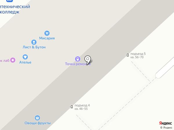 Семейная на карте Астрахани
