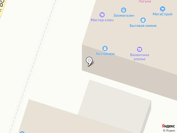Центр модного маникюра на карте Астрахани
