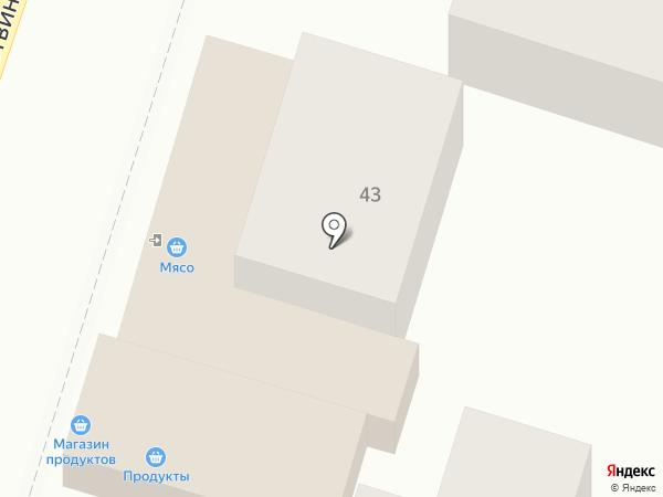 Магазин мяса и молочной продукции на карте Астрахани