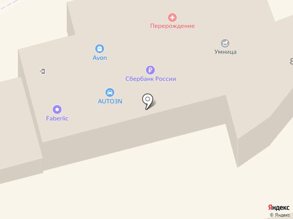 Бош Автосервис на карте Астрахани