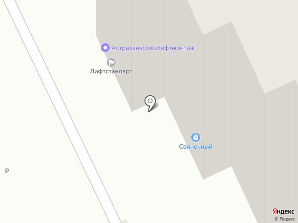 Астрэкспертлифт на карте Астрахани