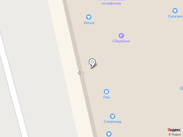 Магазин женской одежды на карте Астрахани