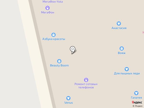 Стильные аксессуары & чехлы от Яны на карте Астрахани