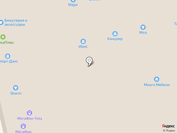 Софья на карте Астрахани