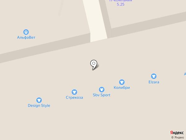 Магазин спортивной одежды на карте Астрахани