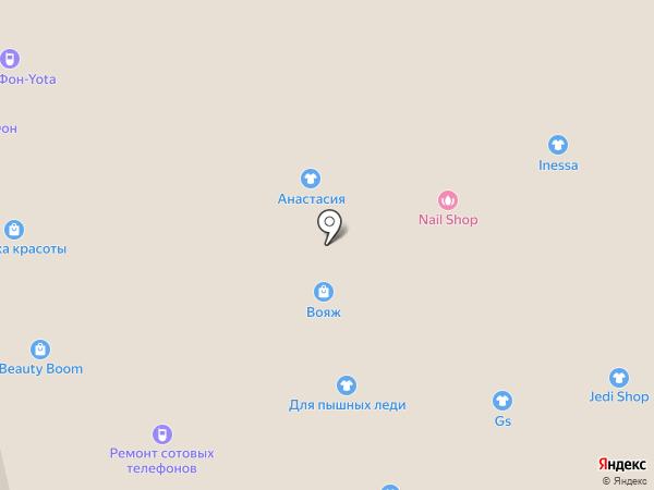Сезон на карте Астрахани