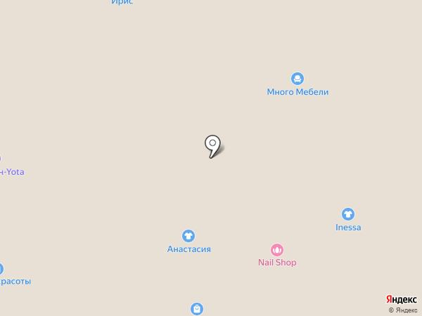 Магазин расходных материалов для салонов красоты на карте Астрахани