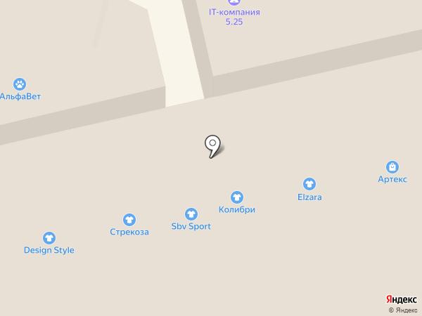 Магазин по продаже женской одежды на карте Астрахани