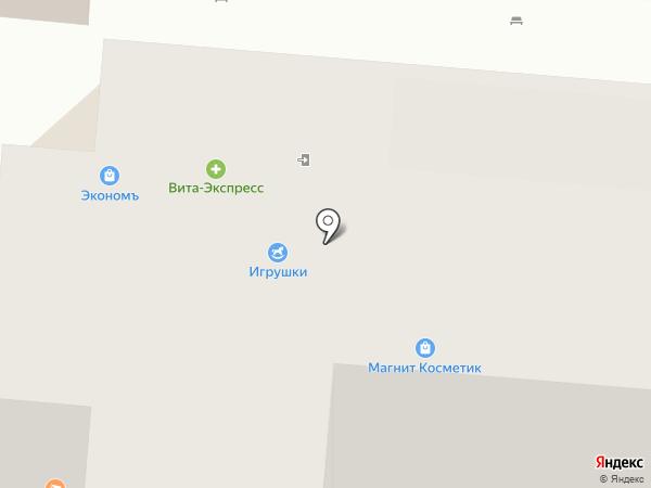 Магазин текстиля для дома на карте Астрахани