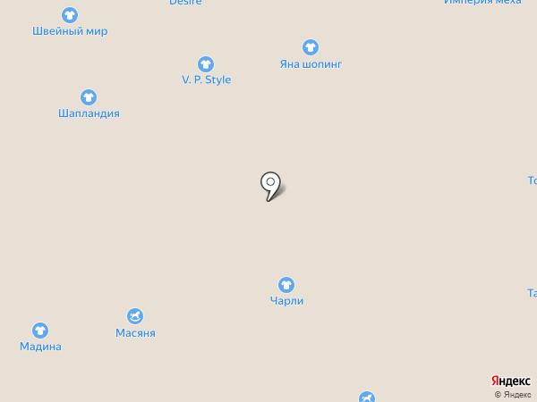 Бутик женской обуви на карте Астрахани