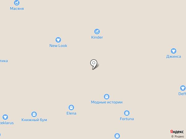 Fresh style на карте Астрахани