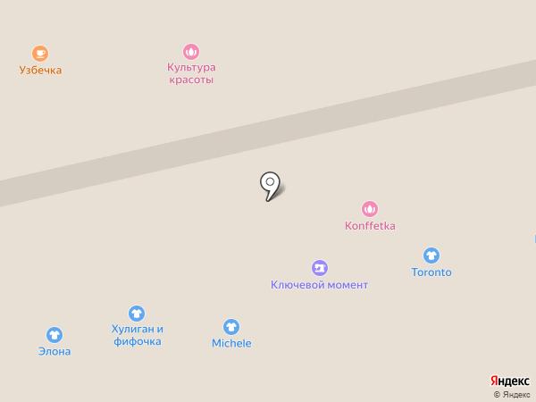 Банкомат, Росбанк, ПАО на карте Астрахани