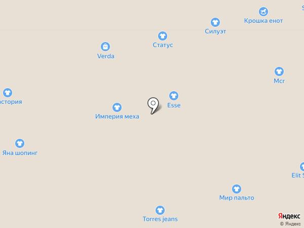 Shopaholic на карте Астрахани