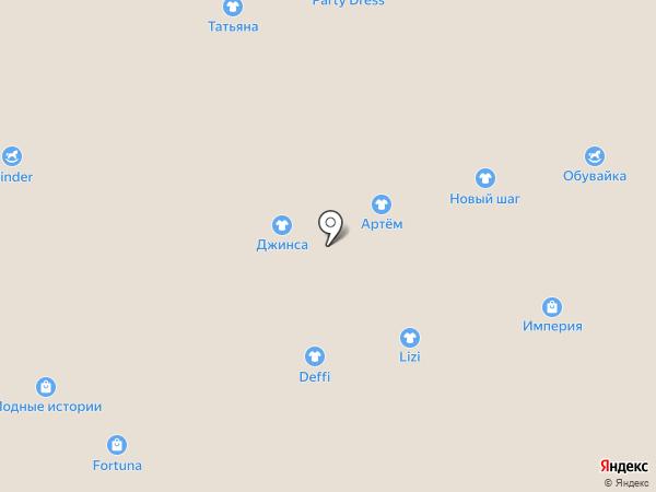 Женский магазин одежды на карте Астрахани