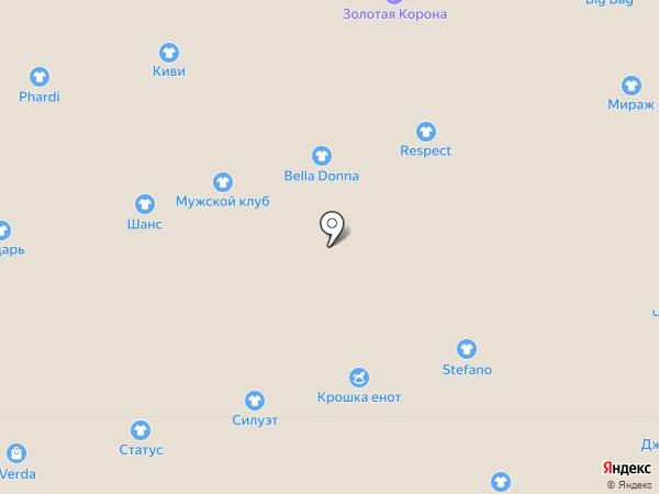 Магазин одежды для дам на карте Астрахани
