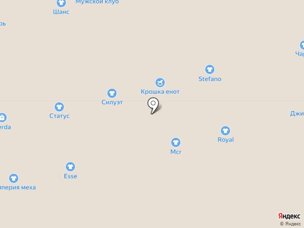 Lova Lova на карте Астрахани