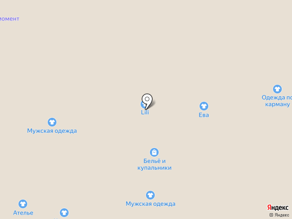 Аристократ на карте Астрахани