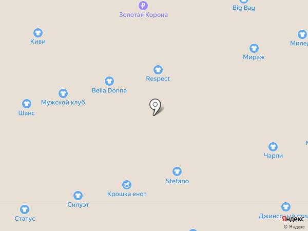 Салон одежды на карте Астрахани