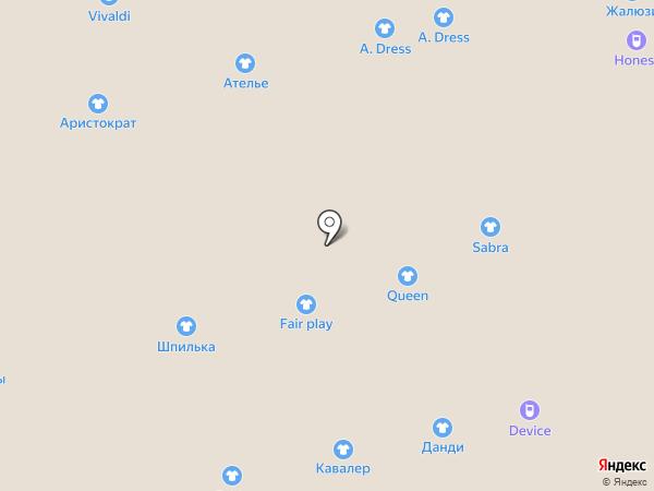 Магазин женского нижнего белья и халатов на карте Астрахани