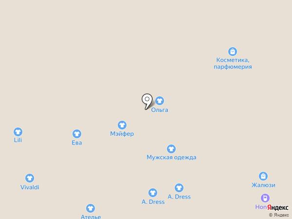 Obuvnik на карте Астрахани