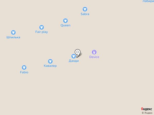 Ногтевая студия на карте Астрахани