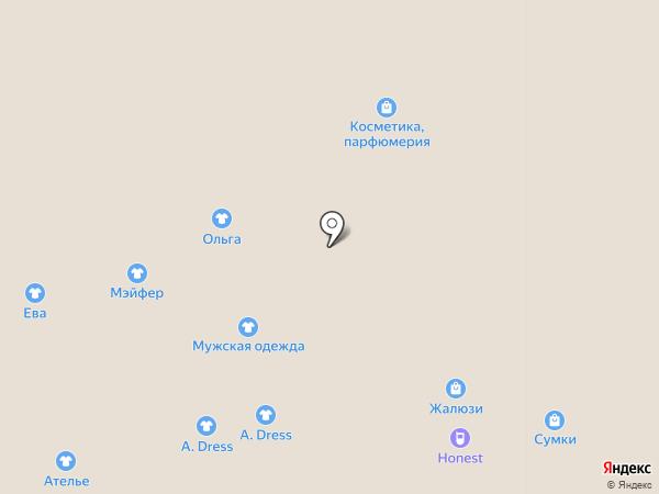 Салон нижнего белья на карте Астрахани