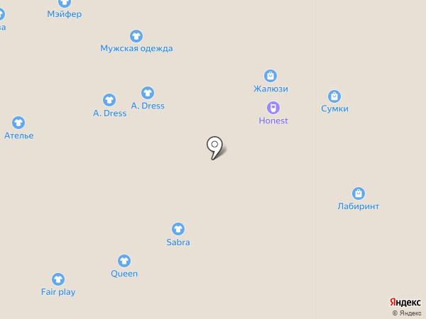 Магазин женской и верхней одежды на карте Астрахани