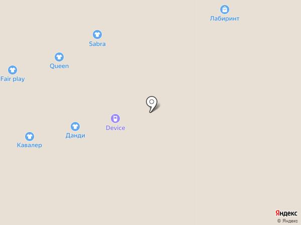 Adele на карте Астрахани
