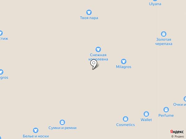 Магазин одежды для детей на карте Астрахани