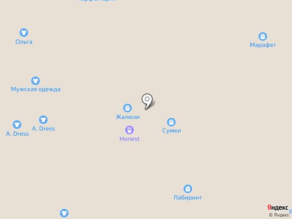 Стардог`s на карте Астрахани