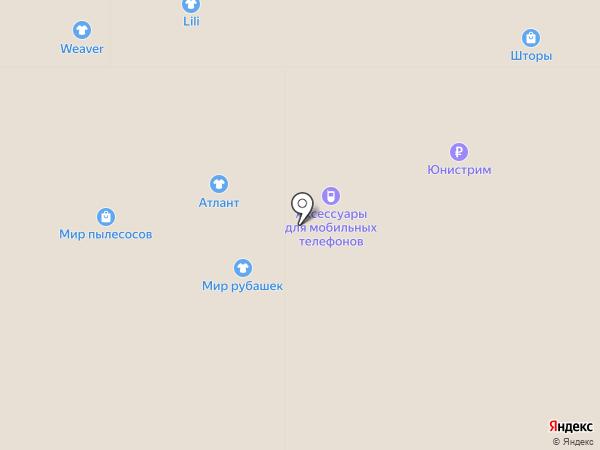 Camellia на карте Астрахани