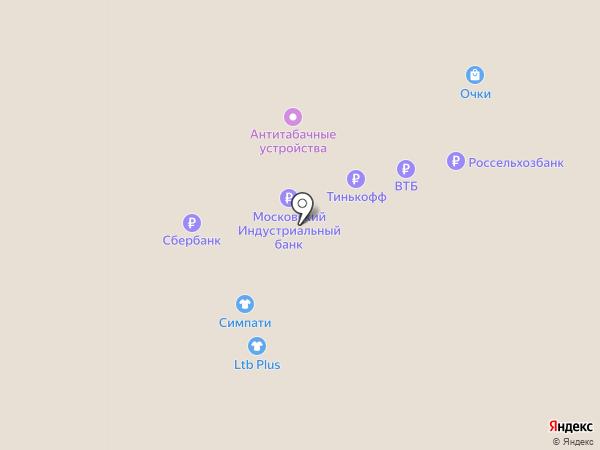ПЕЛИКАН на карте Астрахани