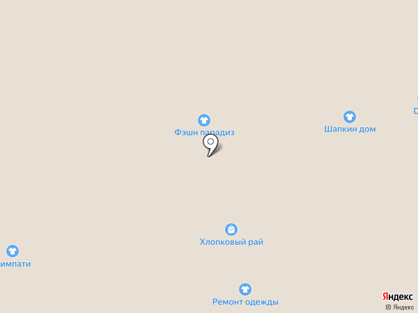 Шторный.рф на карте Астрахани