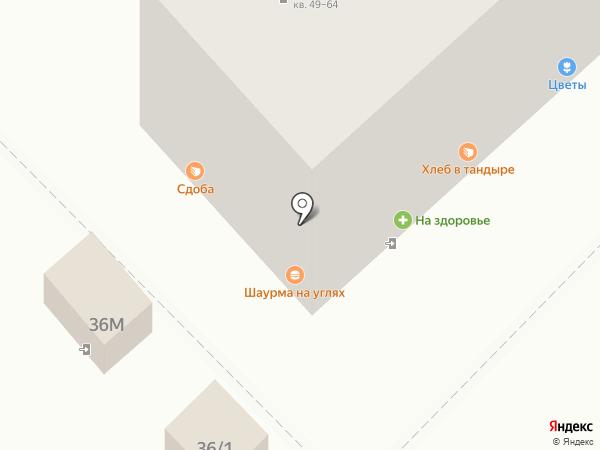 Магазин фастфудной продукции на карте Астрахани