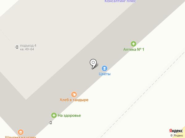 Наливайка на карте Астрахани