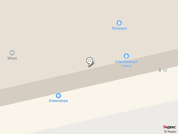 СЕРЕБРЯНЫЙ СЛОНЪ-АСТРАХАНЬ на карте Астрахани