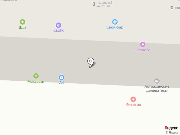 Ваши Окна на карте Астрахани