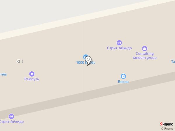 ДИАЛЕКС, учебный центр по промышленной безопасности, электробезопасности на карте Астрахани