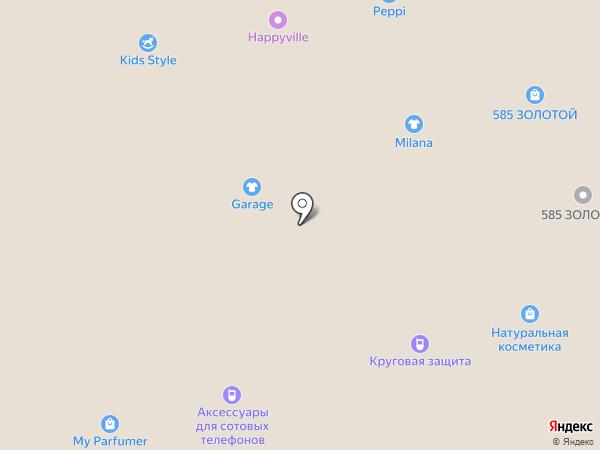 #НЯШКА30 на карте Астрахани