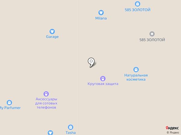 Moder на карте Астрахани