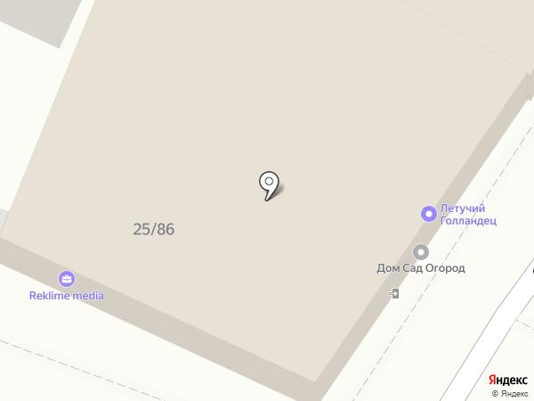 Дом Сад Огород на карте Астрахани